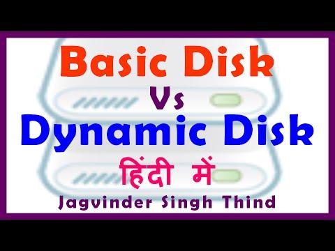 Basic Disk Vs Dynamic Disk in Hindi