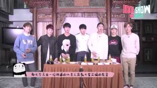 ENG SUB BTS TUDOU Interview] 防弹少年团期待合作TFBOYS 成员