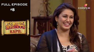 Comedy Nights with Kapil - Huma Qureshi and Nawazzudin Siddiqui - 14th July 2013 - Full Episode