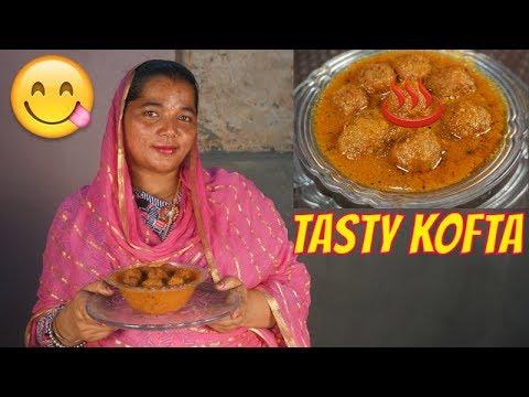Tasty Kofta 💕 Lauki Kofta Recipe 💕 Kofta Curry Recipe 💕 How to make Kofta Curry at Home