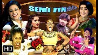 Dhee Jodi Semi Finals   7th August 2019   Full Episode   ETV Telugu