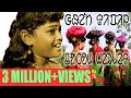 Download  Ghent Dipil Chatom Hermed | Digeer Soren | Santali Traditional Song MP3,3GP,MP4