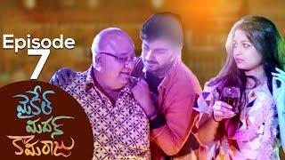 Michael Madan Kamaraju | MMK | E 07 | Abhiram Pilla | Telugu Web Series - Wirally Originals