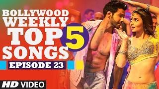 Bollywood Weekly Top 5 Songs | Episode 23 | Hindi Songs 2017 | T-Series