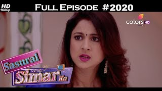 Sasural Simar Ka - 15th January 2018 - ससुराल सिमर का - Full Episode