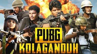 Pubg Kola Ganduh | Jump Cuts | English subtitles