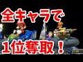 【マリカー8デラックス 実況】ピーチサーキットのボム兵の使い方に着目下さい【mk8dx】
