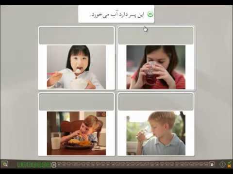 Learn Farsi part 1