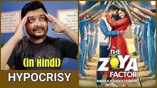 The Zoya Factor - Movie Review