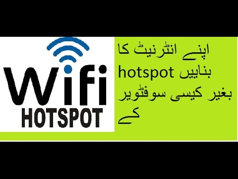 Wifi Hotspot Creating In PC For Internet Sharing- Create Hotspot without Any Software Using Command
