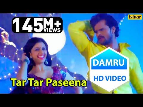 Xxx Mp4 Khesari Lal Yadav का सुपरहिट VIDEO SONG Tar Tar Paseena Damru Latest Bhojpuri Song 3gp Sex