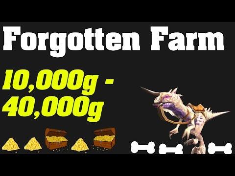Legion: Forgotten Goldfarm 10,000-40,000 Gold Per Hour | Giant dinosaur bones |