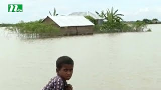overall flood situation throughout the country changed slightly