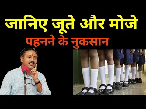 BJP और Congress में सिर्फ एक ही अंतर है || Rajiv