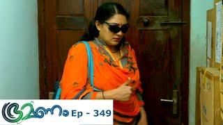 Bhramanam | Episode 349 - 18 June 2019 | Mazhavil Manorama
