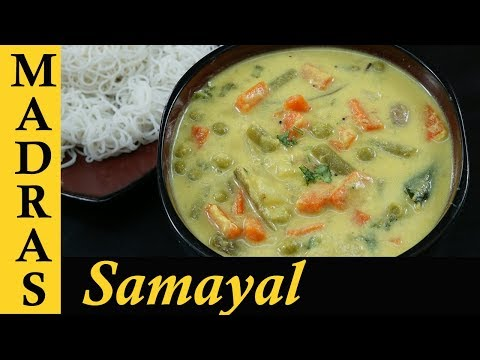Sodhi Recipe in Tamil | Coconut Milk Sodhi | Mixed Vegetable Kurma for Idiyappam & Aapam