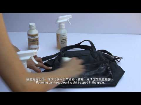 How to clean and protect a moulded leather handbag 如何清潔及保養發霉手袋