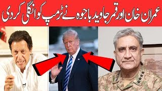 A special documentary on pakistan and america friendship relation   pakistan army officers training