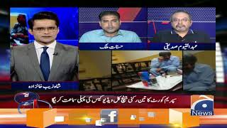 What Is The Future Of Judge Arshad Malik
