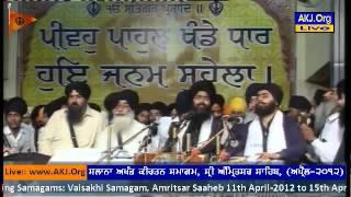 bhai manpreet singh ji amritsar samagam rehnsbhai 2012 full video