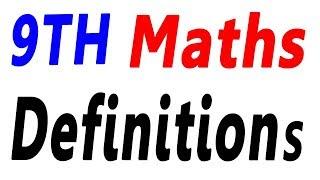 9th Class Maths MCQ's Guess 2019 - Maths Guess 9th Class MCQ's