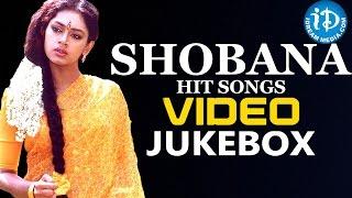 Shobana Super Hit Video Songs Jukebox || Actress Shobana Super Hit Collections || Jukebox