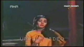 Noor Jehan - Bhool Kar Ehd e Wafa - Najma (1970)