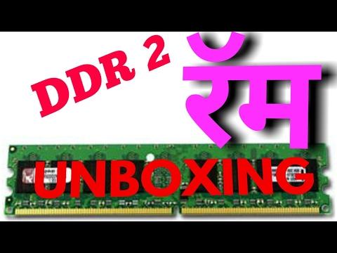 hynix 2gb ddr2 RAM Memory desktop (UNBOXING) by Amazon