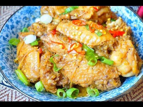Vietnamese Braised Chicken with Ginger and Lemongrass  - Ga Kho Gung Xa