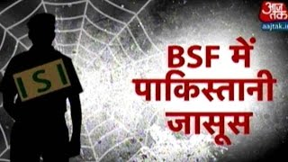 BSF Jawan Arrested For Spying On India