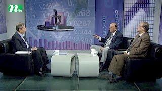 Market Watch (মার্কেট ওয়াচ) | Episode 330 | Stock Market and Economy Update | Talk Show