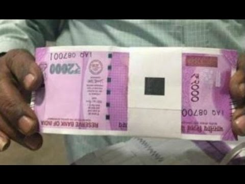 New Indian currency launched in 2016