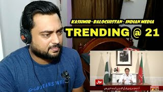 Indian Reacts to IMRAN KHAN Victory Speech and Reply to INDIAN MEDIA