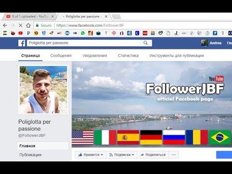My official FB page | Моя страница в Facebook