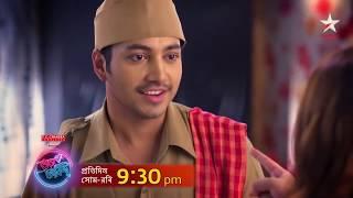 'Bhojo Gobindo', Mon-Sun at 9:30 pm on Star Jalsha