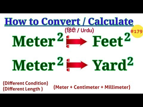 HOW to Convert Square Meter to Square Feet || How to Convert Square Meter to Square Yard || [Hindi/U