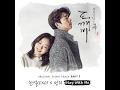 찬열, 펀치 (CHANYEOL, PUNCH) - Stay With Me [1hour]