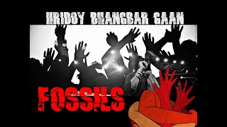 Hridoy Bhangbar Gaan | (Official Music Video) | Fossils 6 | Fossils