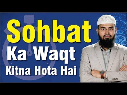 Xxx Mp4 Sohbat Ka Waqt Kitna Hota Hai By Adv Faiz Syed 3gp Sex