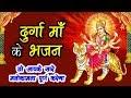 Aadi Shakti Ma Jagdambe Maa Durga Ke Non Stop Bhajan mp3