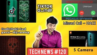 Prime 120 : Whatsapp Hacked  , TikTok Smartphone , 6Paise for Outgoing calls , India is 2nd