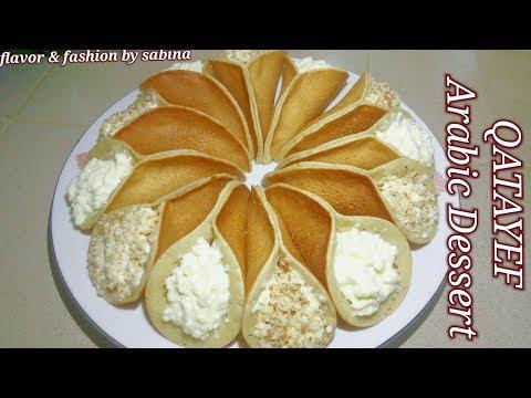 Qatayef with cream \\কাতাইফ \\ Arabic dessert    Flavour & Fashion by Sabina