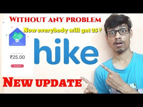 Hike app new update