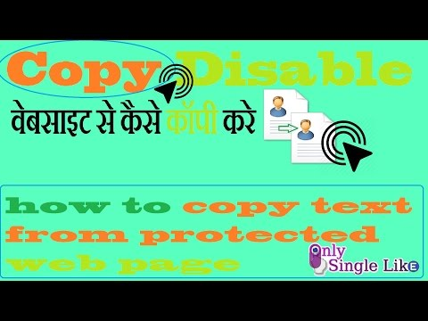 How to copy content from copy protected website   HINDI /URDU