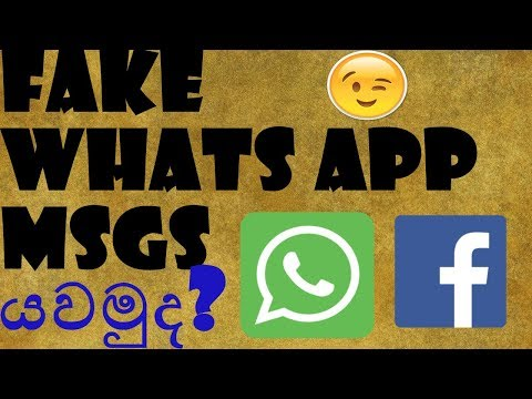HOW TO MAKE FAKE FACEBOOK STATUS,WHATS APP MSGS,IPHONE & APPLE SMS IN SINHALA