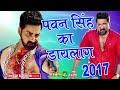 Download Shivshankar Kumar MP3,3GP,MP4