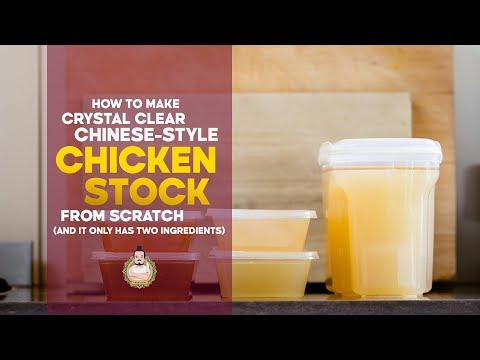 How To Make Crystal-Clear Chinese Chicken Stock   Asian Basics   2-Ingredient Recipe
