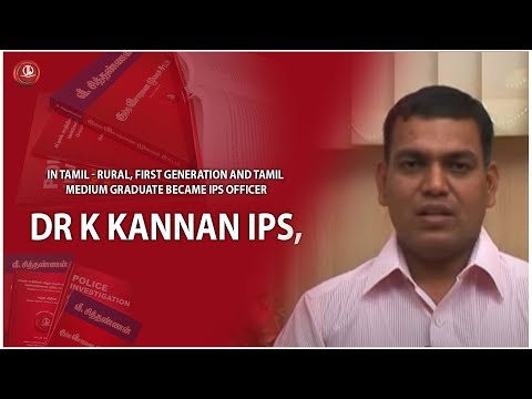 In Tamil - Rural, First Generation and Tamil Medium Graduate became IPS officer
