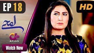 Lamhay - Episode 18   Aplus Dramas   Saima Noor, Sarmad Khoosat   Pakistani Drama