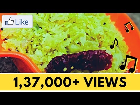 CABBAGE THORAN - KERALA STYLE EASY TO COOK - Recipe Video